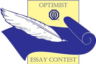 International schools essay competition